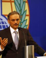 Malik Ellahi