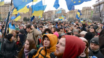 What do Ukrainians think about the EU?