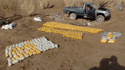 Afghan opium problem