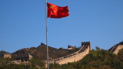 New Book: China's Public Diplomacy