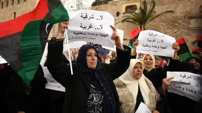 How to stop Libya's collapse