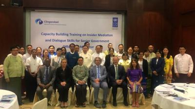New cooperation between UNDP and Clingendael Academy in Myanmar