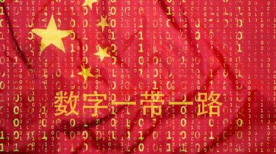 Unpacking China's Digital Silk Road
