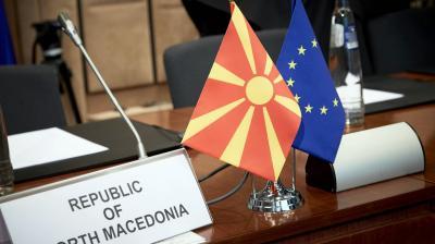 Blueprint Group North Macedonia: Towards EU Accession